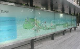 edit Park map